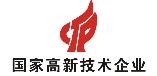 深圳市雷铭科电子科技有限公司高新企业